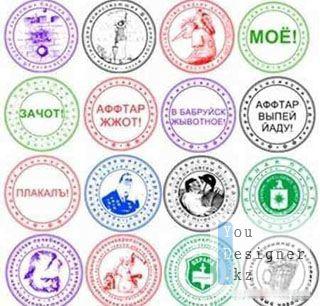 Кисти для фотошопа  - Шуточные печати и штампы / Funny stamps brushes