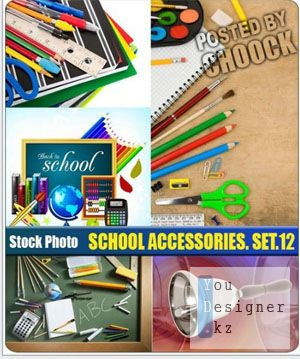 stock_photo_school_accessoriesset12_shkolnye_prinadlezhnostivyp12.jpg (34.75 Kb)