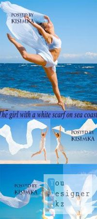 stock_photo_the_girl_with_a_white_scarf_on_sea_coast.jpg (20.34 Kb)