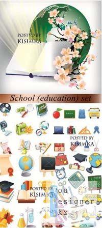 Векторный сток Школа (обучение) / Stock: School (education) set
