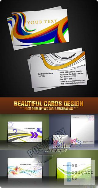 stock_vector_beautiful_cards_design_1307381347.jpg (37.06 Kb)