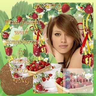 strawberry_flavour_1306433038.jpg (33.33 Kb)