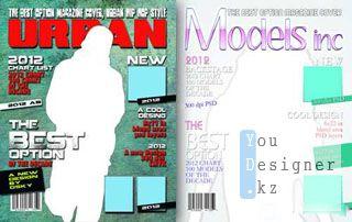 Шаблон для фотомонтажа - Обложка журнала / Magazine cover style