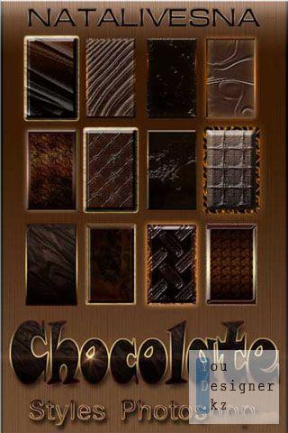 Стили - Шоколад / Styles chocolate