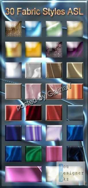 Ткани, шёлк - стили для фотошоп / Fabrics, silk - Styles for Photoshop