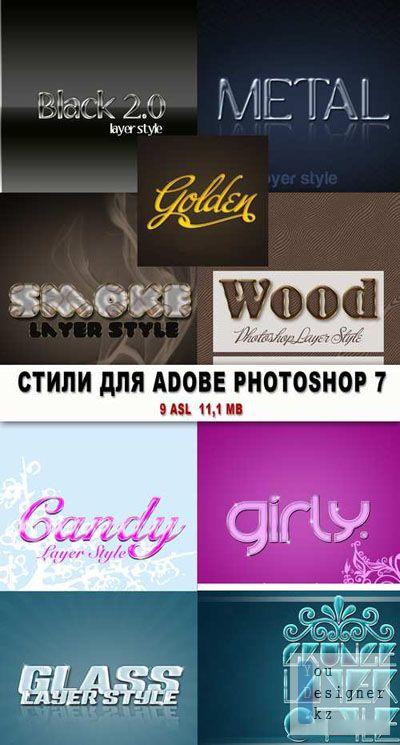 styles_for_photoshop_7_1290707397.jpg (55.63 Kb)