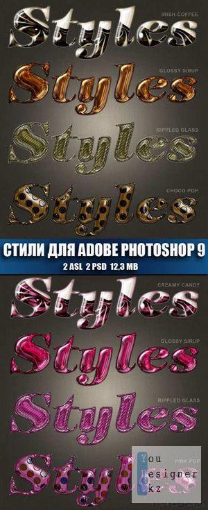 Styles for Photoshop / Стили для фотошоп