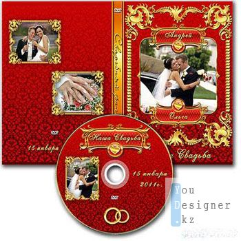 svadeb_cover_dvd_035_13066593.jpg (40.62 Kb)