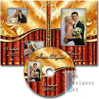 svadeb_cover_dvd_036_1306747104.jpg (35.14 Kb)