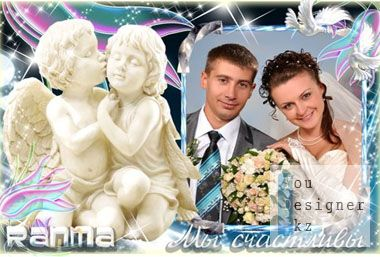 svadebnaya-ramka-dlya-foto-lyubov-dvuh-angelov.jpg (31.27 Kb)