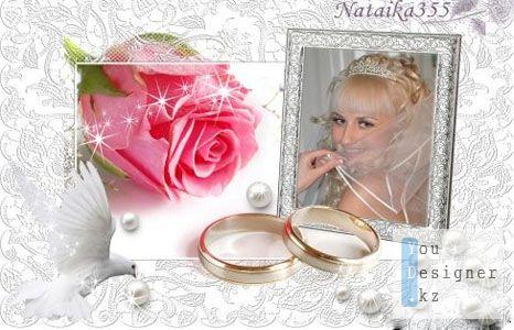 Свадебная фоторамка - Белый жемчуг