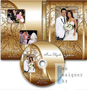 Свадебная обложка DVD и задувка на диск - Золотистая