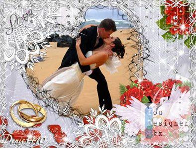 Свадебная рамка - Мое счастье
