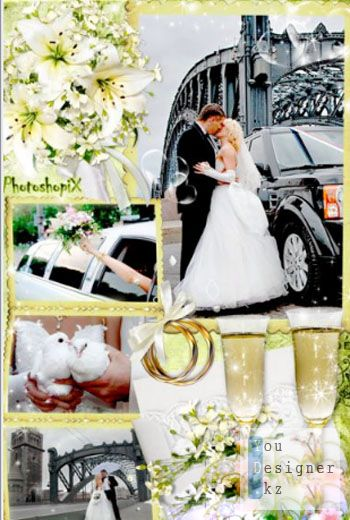 Свадебная рамка для Photoshop – Под звон бокалов с шампанским / Wedding photo frame - Clink of wine glasses with champagne