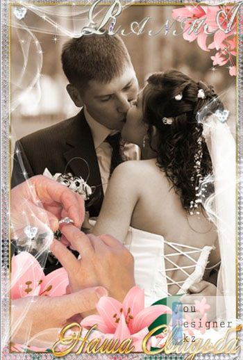 Свадебная рамка-Кольцо на пальчик / Wedding photo frame - Ring for a finger