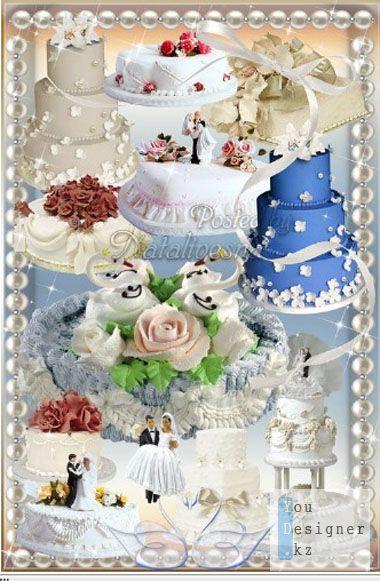 Свадебные торты - Самый сладенький подарок, для влюбленных в этот день… / Wedding cakes - The sweet gift for lovers on this day...
