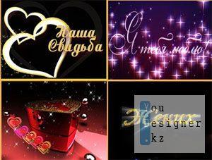 svadebnye__nasha_svadba.jpg (19.98 Kb)