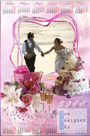 Свадебный календарь – рамка для фотошоп на 2011 год