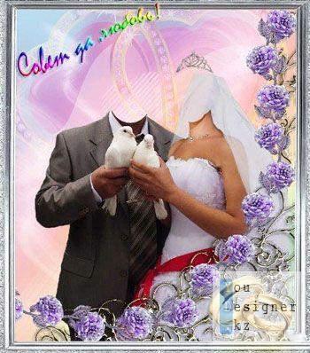 Свадебный шаблон с голубями