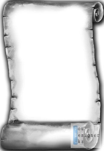 Сверток бумаги