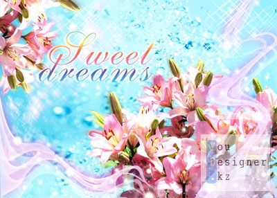 sweet_dreams_7_copy.jpg (33.19 Kb)
