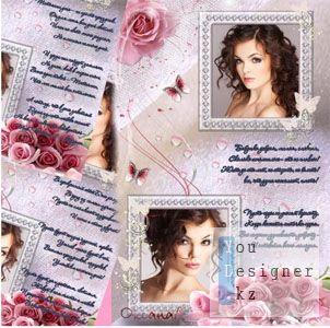 tatyanin_prazdnik.jpg (30.92 Kb)