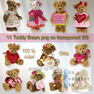 Клипарт - Плюшевые мишки с подарками / Clipart - teddy bears with gifts