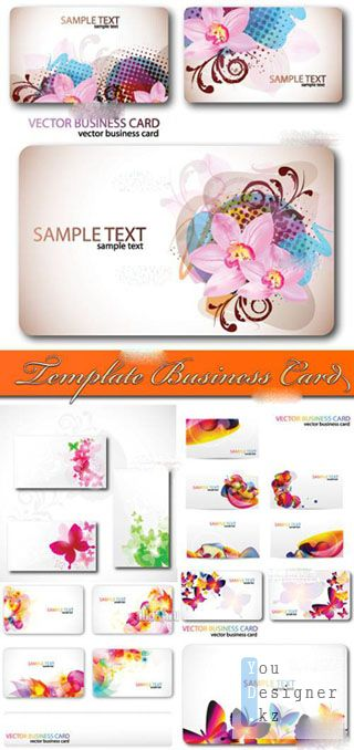 template_business_card_color_1305376044.jpg (46.16 Kb)