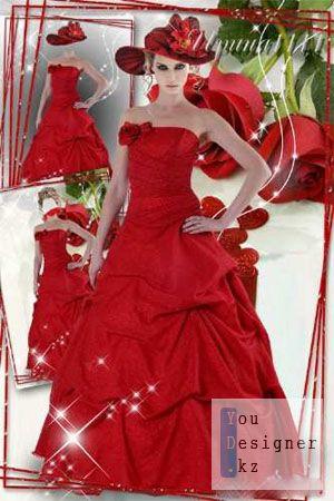 Шаблон для фотомонтажа - Красная роза