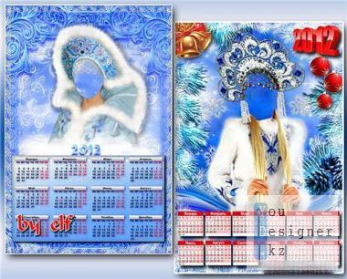 New year's calendar-template for year of 2012 - snow Maiden