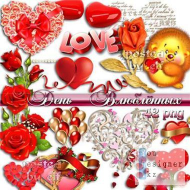 Clipart for St. Valentine's Day