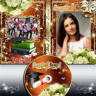 Cover DVD - Graduation