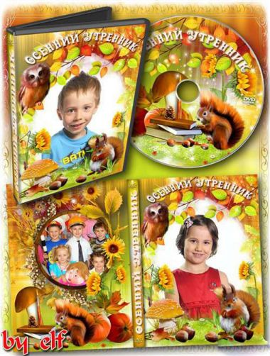 Children's DVD cover and blowing-in on a disk - Autumn matinee