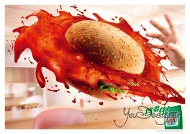 Реклама стирального порошка Ariel