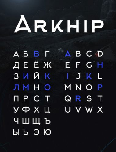 Arkhip – a brand new free font with a Russian soul.