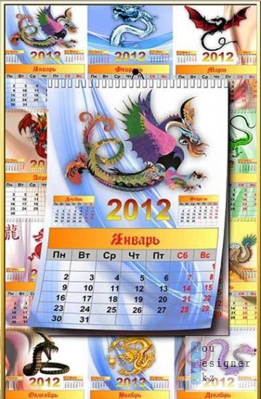 Wall calendar on months - 2012 of the Dragon
