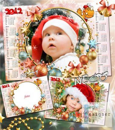 Новогодний календарь на 2012 с дракончиком и вырезом для фото / New year's calendar in 2012 with dragon and cut for a photo