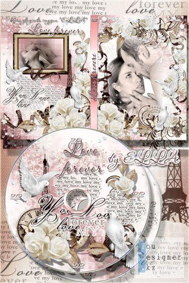 DVD Cover - Bonheur Paris
