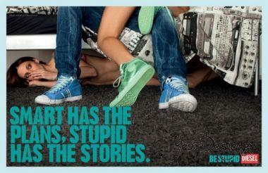 Будь глупым