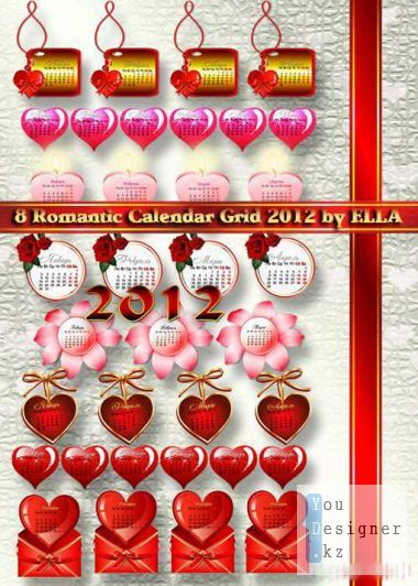 8 Romantic Calendar grids for 2012