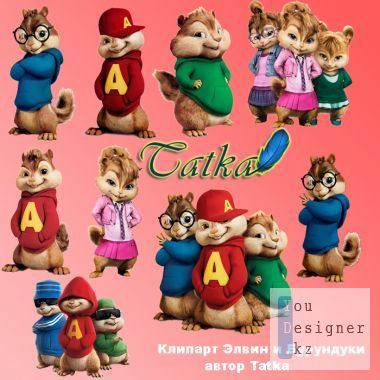 Clipart - Alvin and the chipmunks