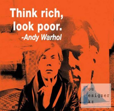 andy-warhol-success-illustration.jpg (30.61 Kb)
