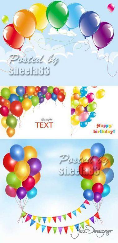 balloons1707-13424276.jpeg (85.65 Kb)