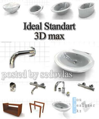 bath-accessories-ideal-standart-1327956602.jpeg (39.89 Kb)