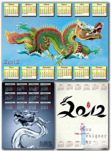 calendar-2012-019-13236845.jpg (75.61 Kb)
