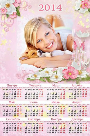 Calendar for 2014 with frames for photos - a breath of spring