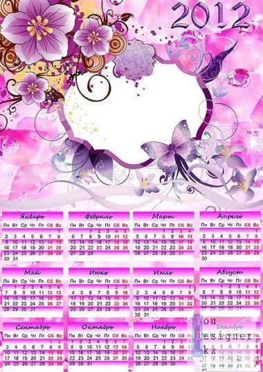 calendar-frame-vzglyad-13262747.jpg (126.54 Kb)