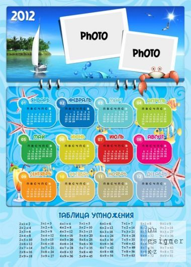 The calendar for 2012 with the multiplication table