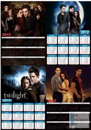 calendar2012-twilight-1323509560.jpg (61. Kb)