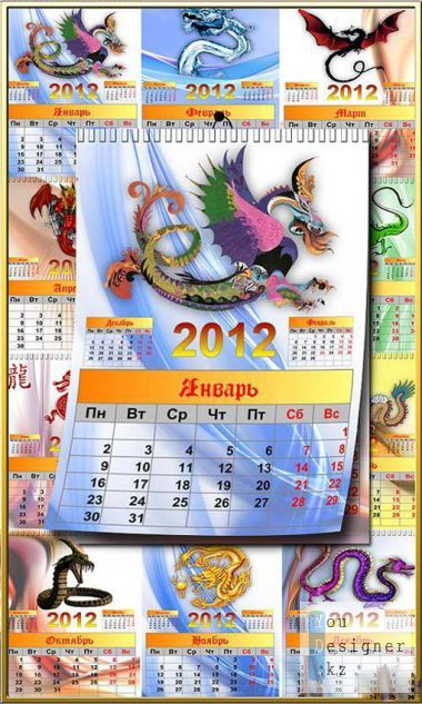 Changeover monthly calendar - 2012 year of the Dragon